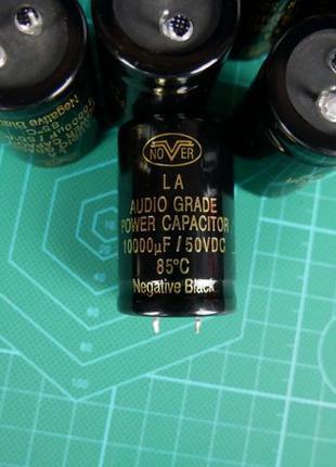 Конденсаторы NOVER 10000uF 50V 85°C LA AUDIO GRADE (30*45мм)