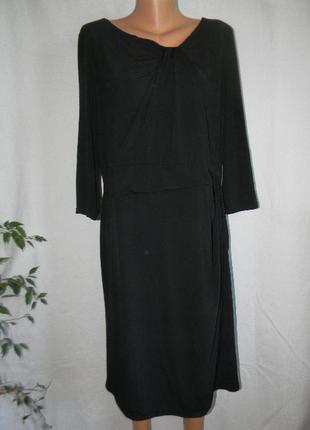Новое красивое платье большого размера kaleidoscope