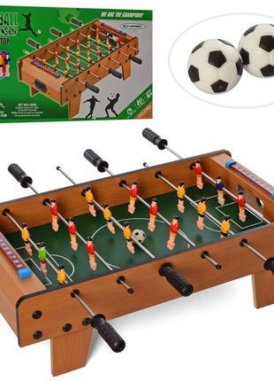 Футбол 2393MR деревянный 60,5-30,5-18,5 см