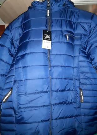 Мужская зимняя куртка большой размер .скидка