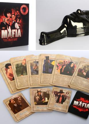 Настольная игра 0134R-10 (24шт) Мафия, маска10шт, карточки, от...