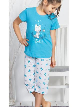 Пижамы для девочек vienetta secret от 9 до 16 лет