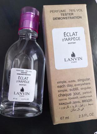 Духи Lanvin Eclat d'Arpege