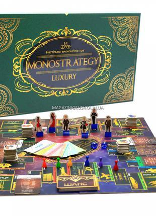 Экономическая настольная игра «Моностратегия» (Монополия) 30551