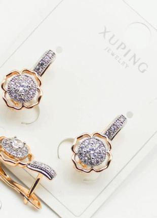 """Серьги """"цветочки"""" xuping, ювелирная бижутерия медицинское золото"""