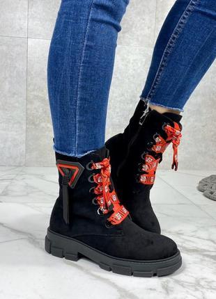 Женские замшевые ботинки с красными шнурками 36-40р