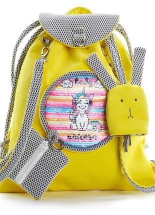 Детский  рюкзак, цвет желтый, единорог