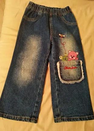 Джинсы Gloria Jean's, штаны, брюки Глория Джинс
