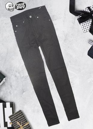 Новые узкие джинсы с завышенной талией cheap monday