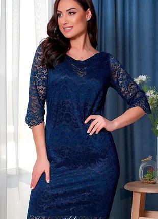 Приталенное гипюровое платье до 60 размера