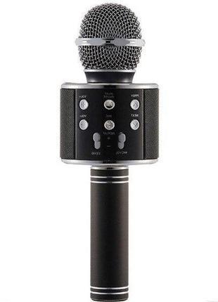 Microphone Best Singer