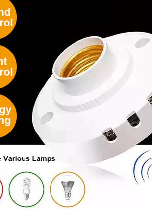 E27 светодиодный умный голосовой контроль