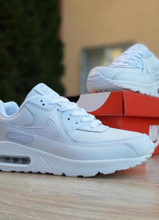 Nike air max 90 белые полностью шикарные женские кроссовки