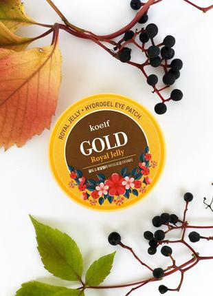 Koelf gold royal jelly hydrogel eye patch гидрогелевые патчи д...
