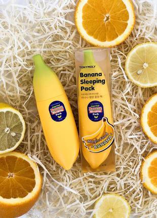 Ночная маска Tony Moly Magic Food Banana Sleeping Pack банан