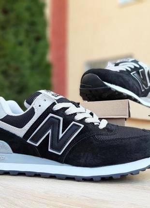 New balance 574 черные шикарные мужские кроссовки