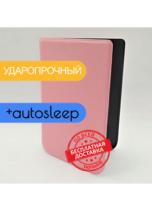 "Чехол Hard Shell 6"" для PocketBook 616/Lux4/Touch HD3 Розовый"