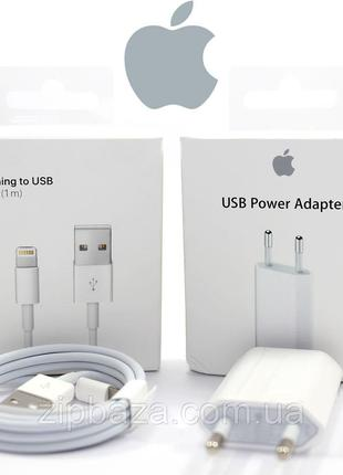Зарядка для айфона (apple charger md813m/a + apple usb md818zm/a)