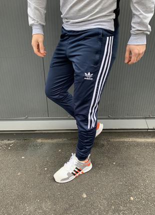Весенние спортивные штаны
