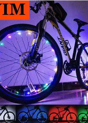 Диодная иллюминация колеса на 20 диодов 0092