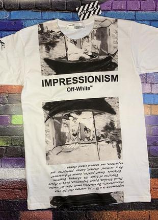 Футболка белая - off-white impressionism • ориг бирки• футболк...