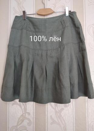 Льнянная стильная удобная юбка хаки, yessica