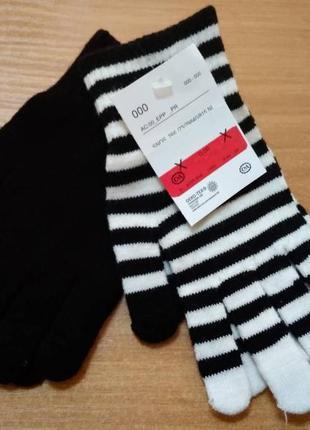 Перчатки набор 2 пары, черные и полосатые