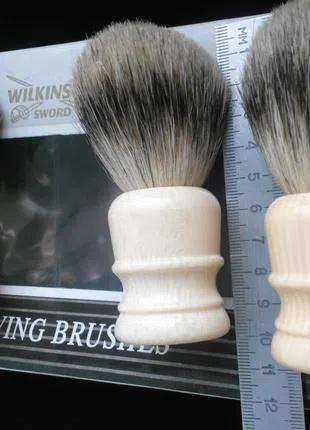Помазок для бритья Wilkinson Sword!