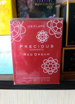 Парфюмерная вода Precious moments Red Dream