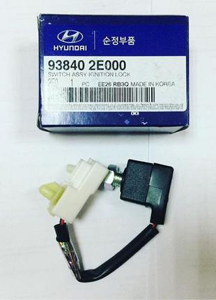 выключатель привода сцепления датчик на педаль Kia spotage