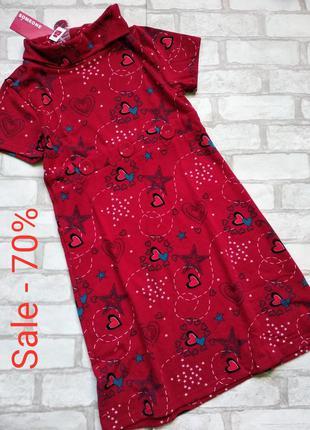 -70%.платье ко дню влюбленных. распродажа