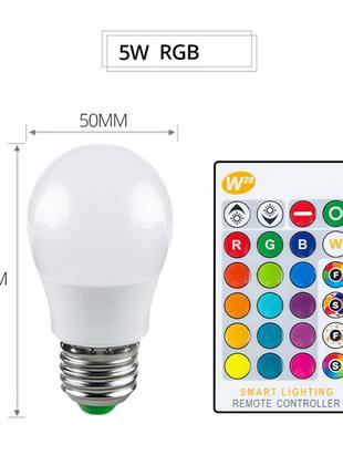 LED RGB лампочка с пультом 5Ватт