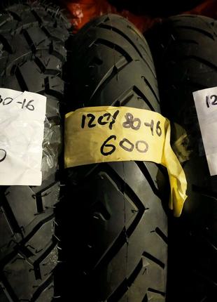 Моторезина для мотоциклов 110/90-16  и  120/80-16