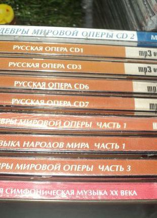 Продам Шедевры мировой и русской оперы в MP3 формате