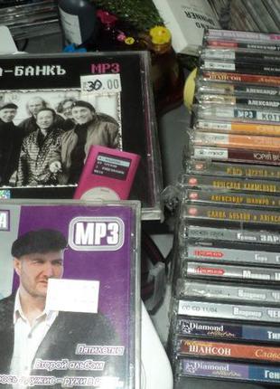 Продам музыкальные диски шансона в аудио CD и MP3