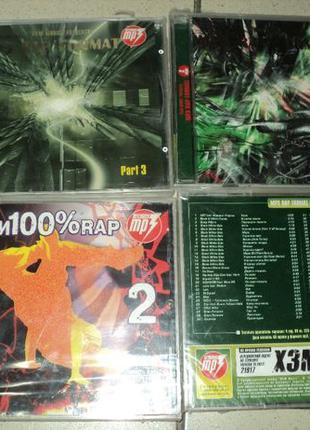 Продам РЭП в MP3 формате, сборники