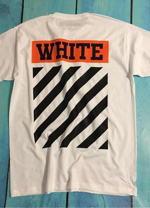 Футболка off-white• белая футболка офф вайт• топ качество• ори...