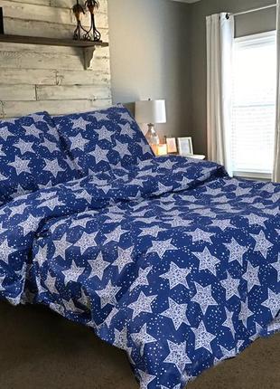 Красивое постельное белье звездное небо в наличии