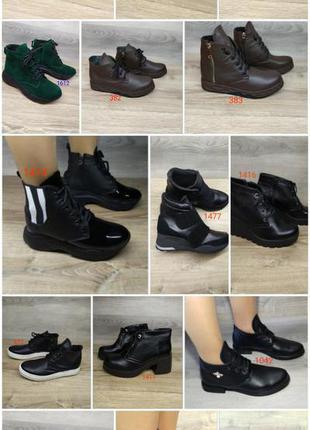 Кожаные ботинки женские демисезонные от 36 до 40 размера . мег...