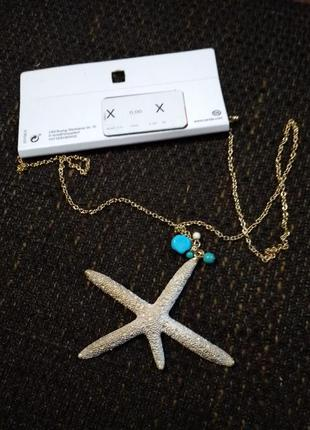 Набор сережки и подвеска в виде морской звезды, бижутерия, новое