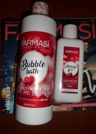 Пена для ванны 500 мл +массажное масло love me farmasi 200 мл