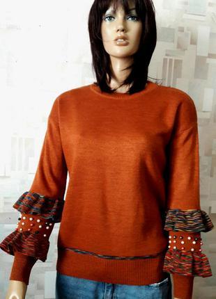 Роскошный коричневый  оверсайз свитер джемпер с рюшами