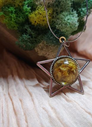 Кулон звездочка с живыми цветами