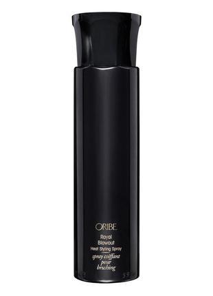Oribe royal blowout heat styling spray спрей для термальной ук...
