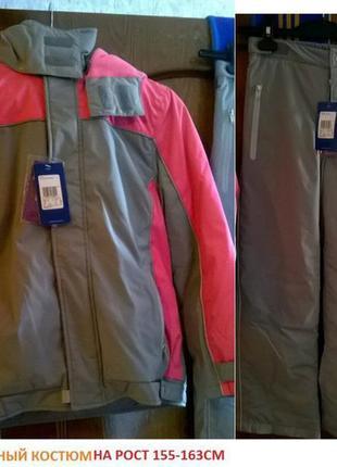 Зимний комплект куртка и штаны  мембранна reebok hipora к77267