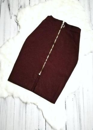 ❤️актуальная бордовая юбка с молнией спереди и кольцом💓