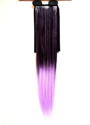 Цветной хвост шиньон омбре