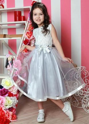 Нарядное платье серебро для девочки