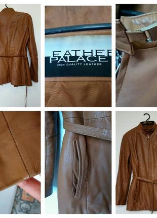 Женская кожаная куртка lether place
