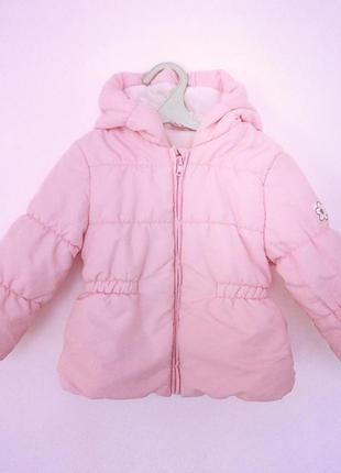 Нежно розовая демисезонная куртка для девочки